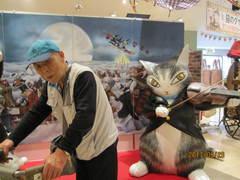 【デンパーク】 猫のダヤンの前でハイチーズ!