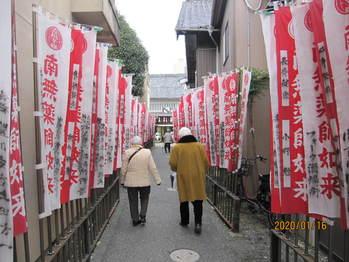 初詣&鍋の日(1月16日 木曜日)